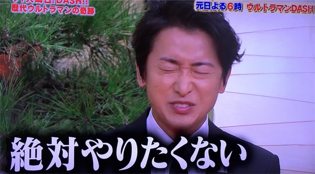 f:id:kazanehime:20170113203014j:image