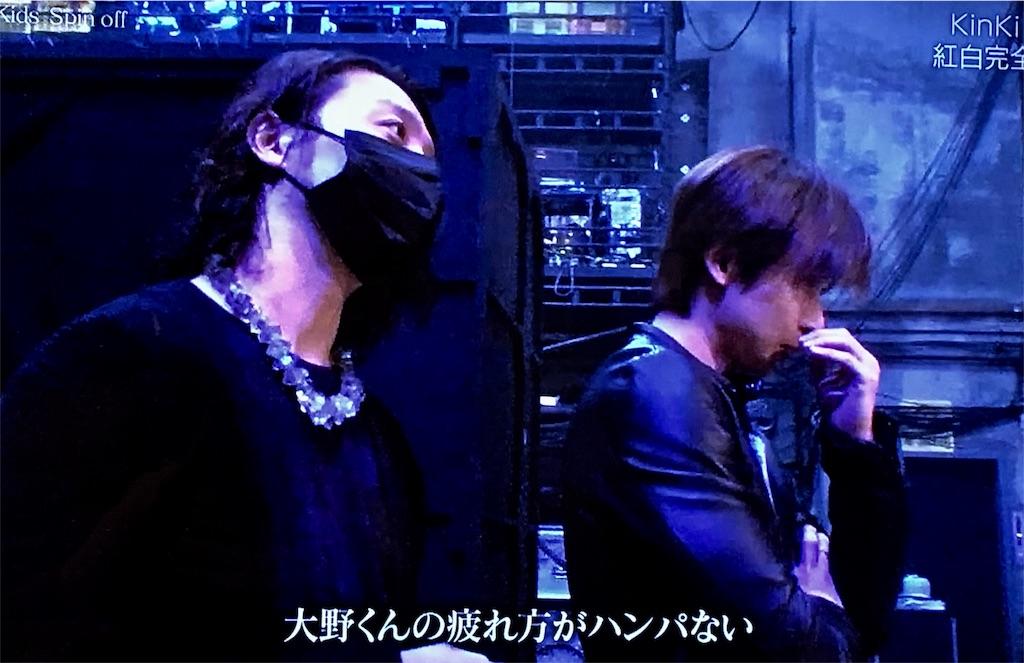 f:id:kazanehime:20170114114532j:image