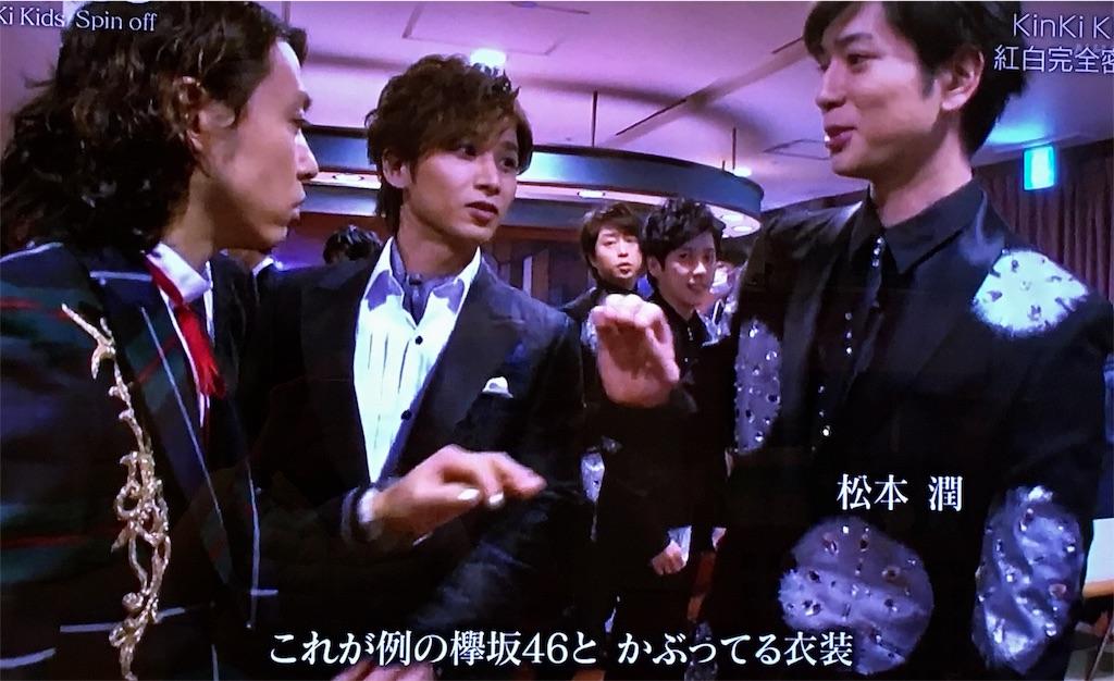 f:id:kazanehime:20170114114702j:image
