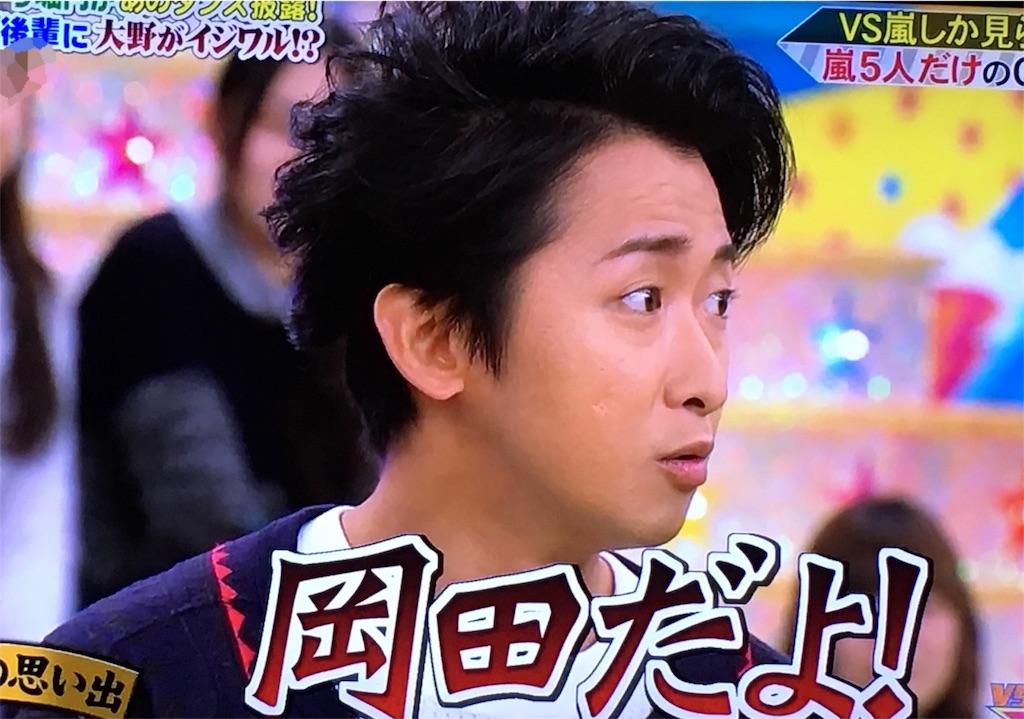f:id:kazanehime:20170116083159j:image
