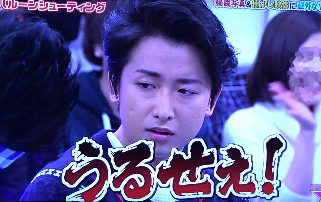 f:id:kazanehime:20170116084901j:image