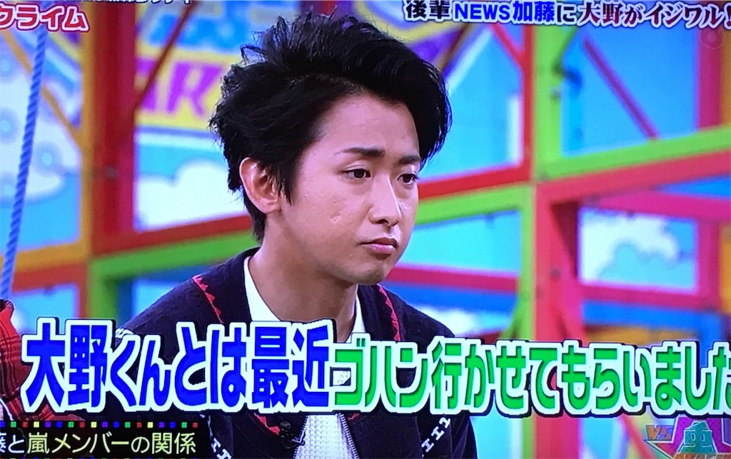 f:id:kazanehime:20170116085026j:image