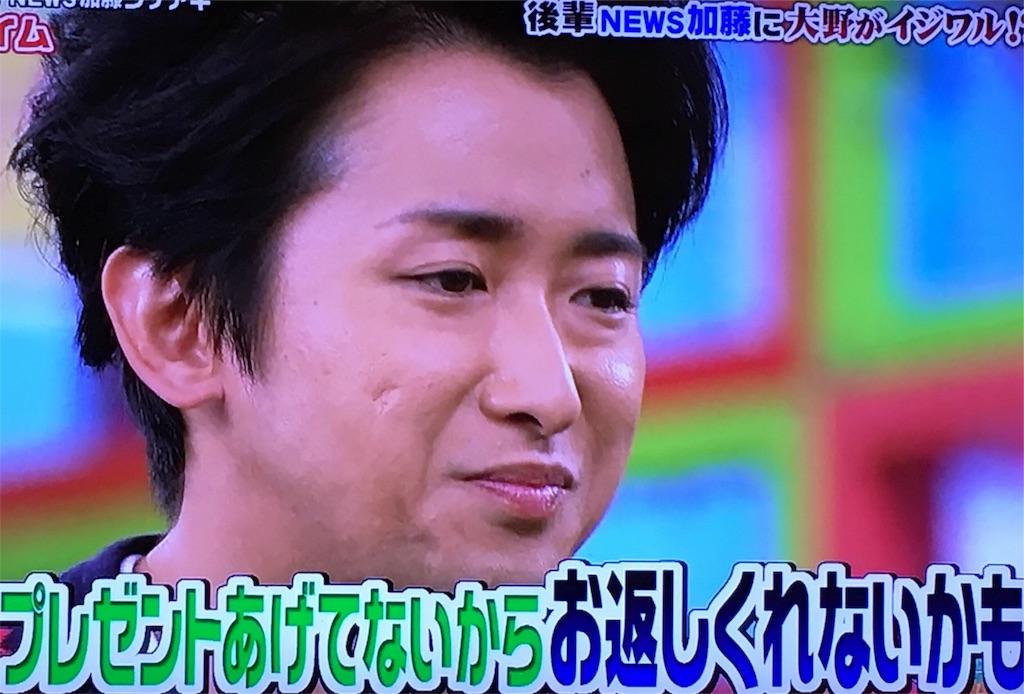 f:id:kazanehime:20170116085105j:image