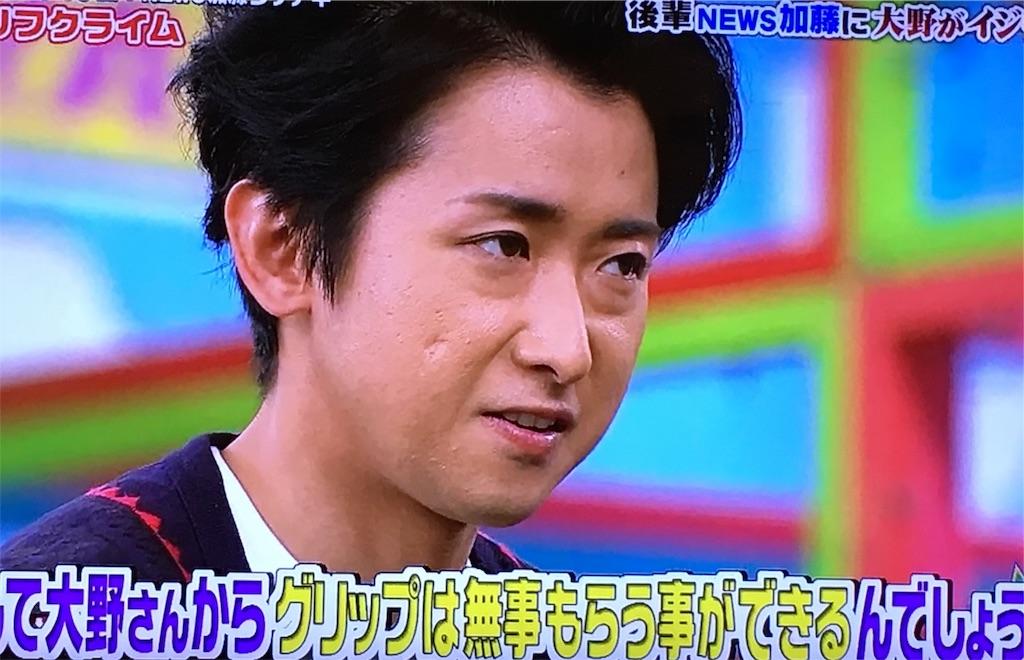 f:id:kazanehime:20170116085119j:image