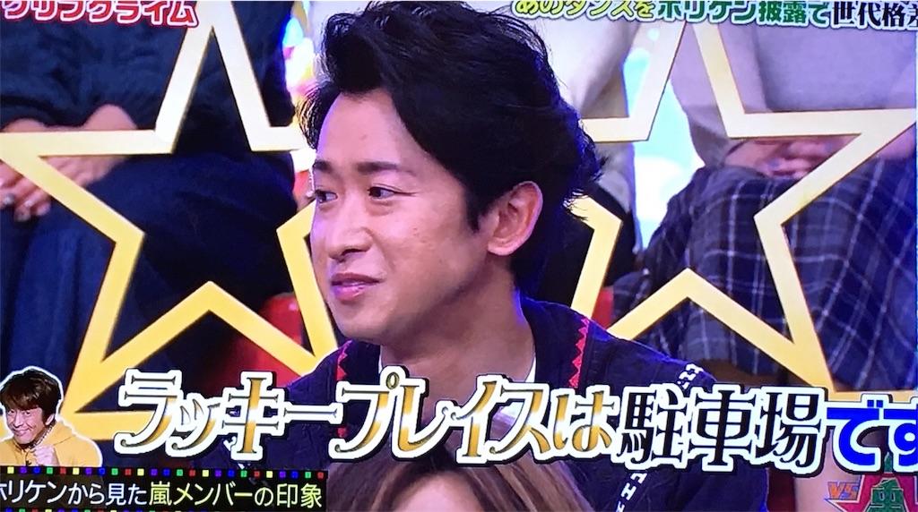 f:id:kazanehime:20170116085249j:image