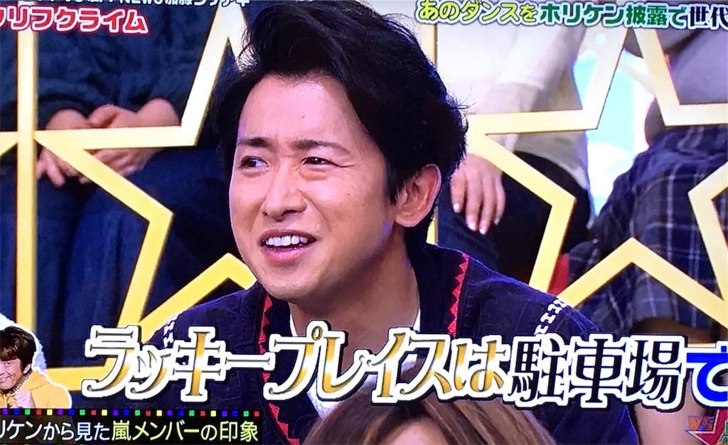 f:id:kazanehime:20170116085300j:image