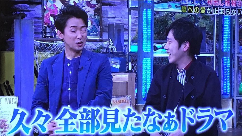 f:id:kazanehime:20170117083656j:image