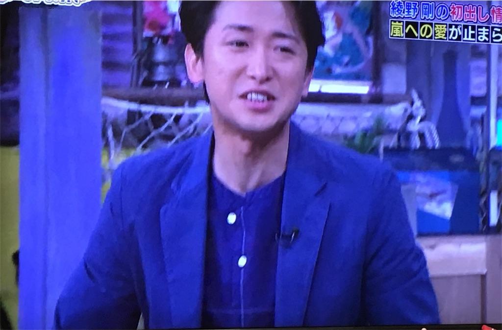 f:id:kazanehime:20170117083711j:image