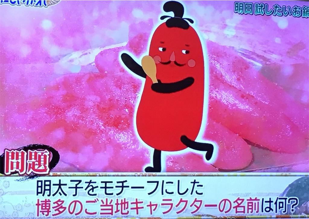 f:id:kazanehime:20170117083746j:image