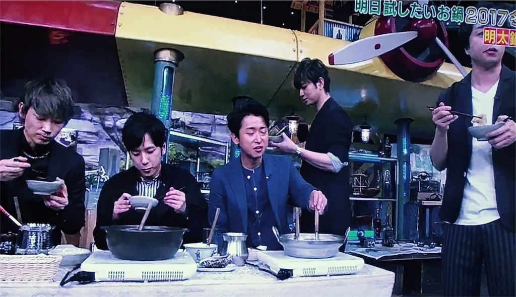 f:id:kazanehime:20170117083904j:image
