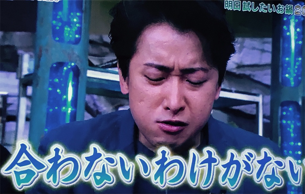 f:id:kazanehime:20170117084012j:image