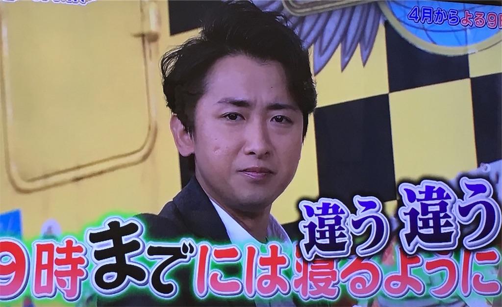 f:id:kazanehime:20170117085641j:image