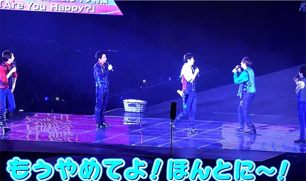 f:id:kazanehime:20170119083948j:image