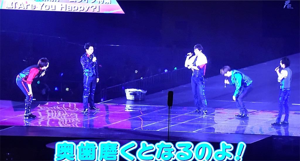 f:id:kazanehime:20170119084051j:image