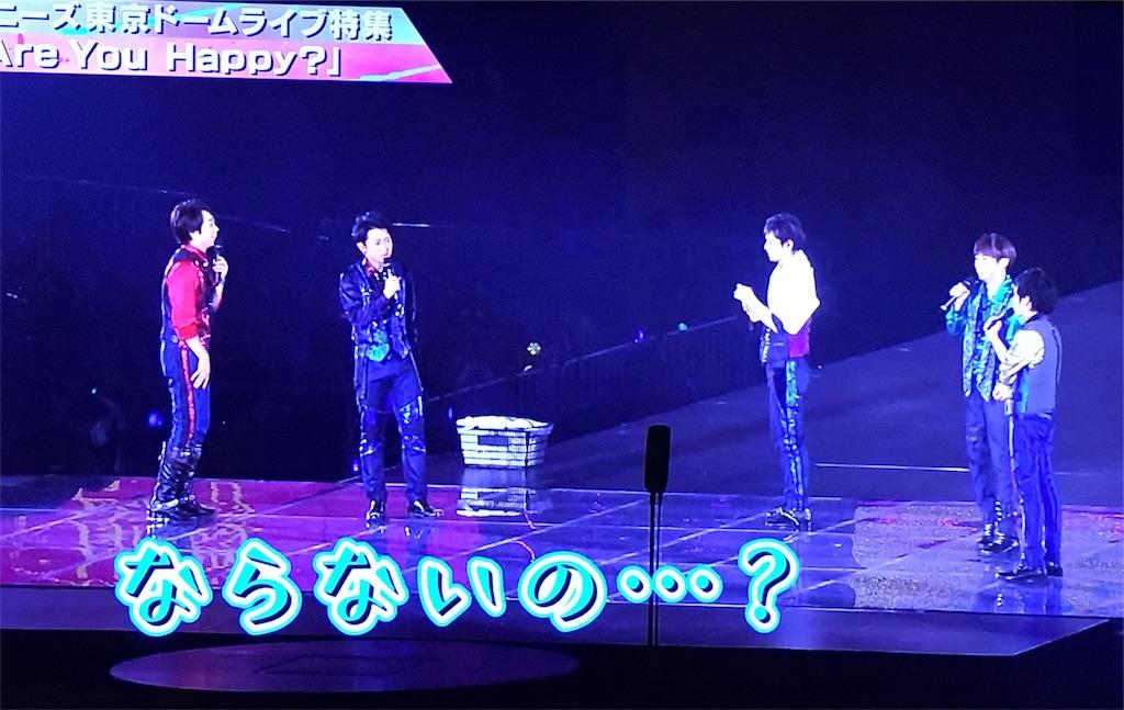f:id:kazanehime:20170119084101j:image