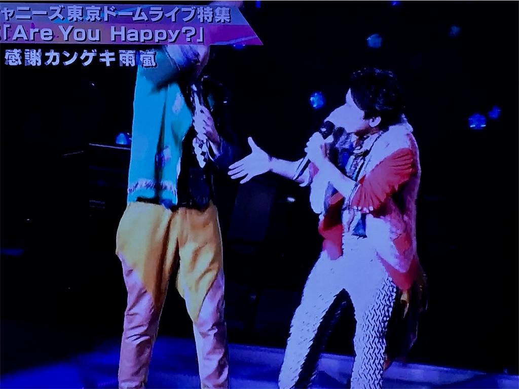 f:id:kazanehime:20170119090012j:image