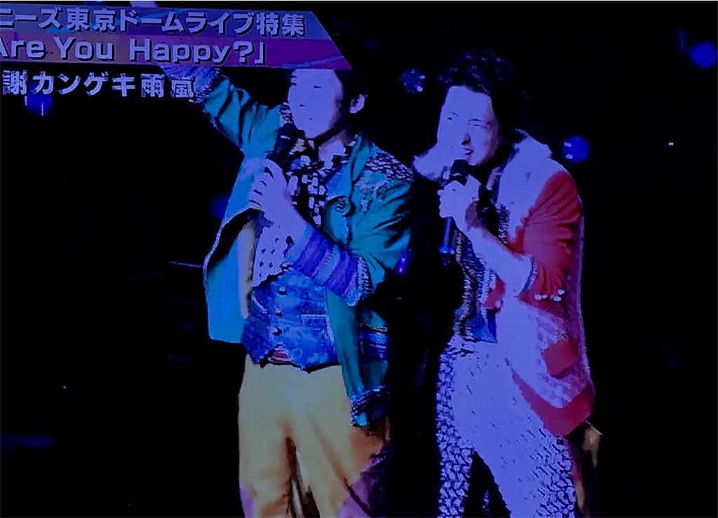 f:id:kazanehime:20170119090023j:image