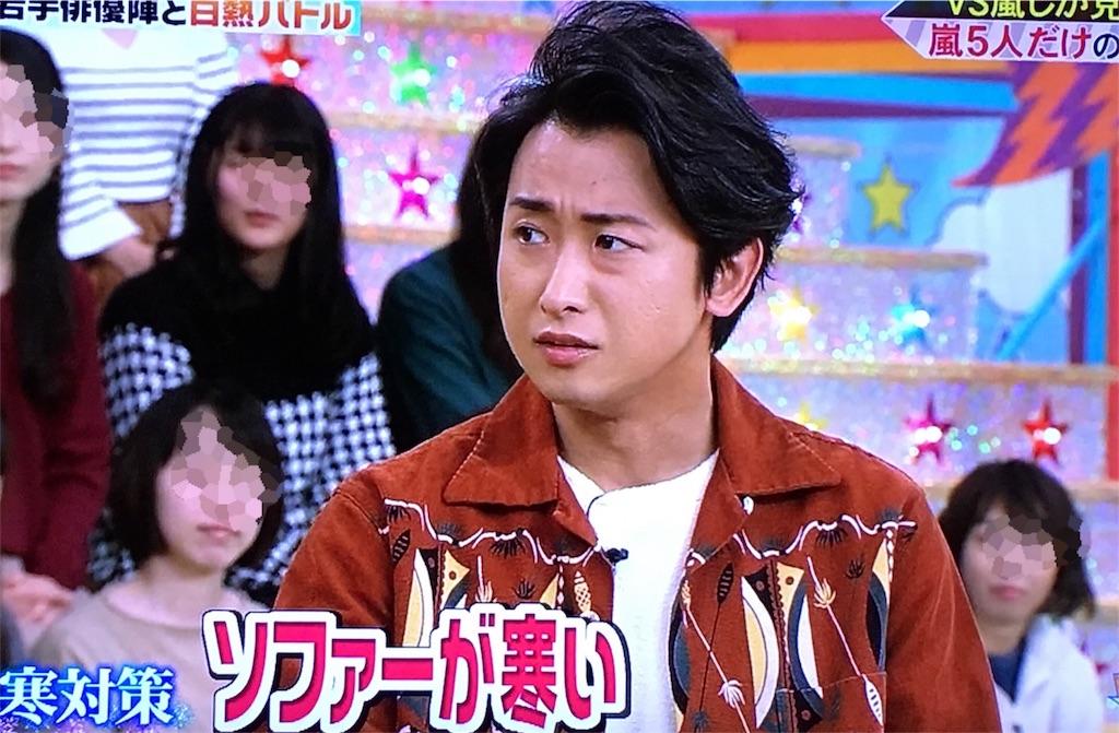 f:id:kazanehime:20170121121148j:image