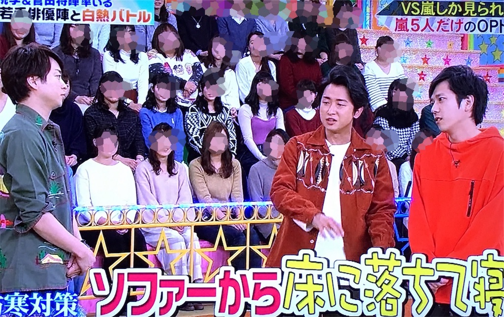 f:id:kazanehime:20170121121210j:image