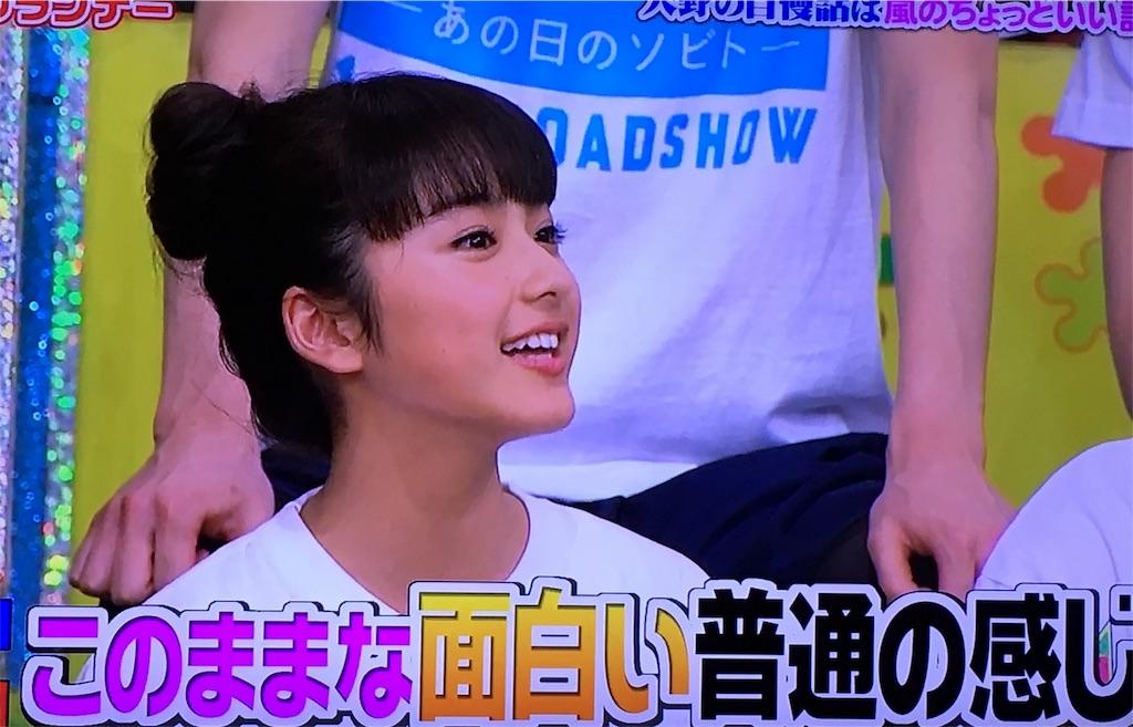 f:id:kazanehime:20170121121442j:image