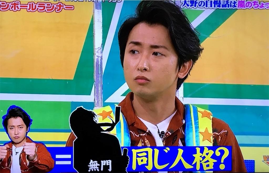 f:id:kazanehime:20170121121620j:image