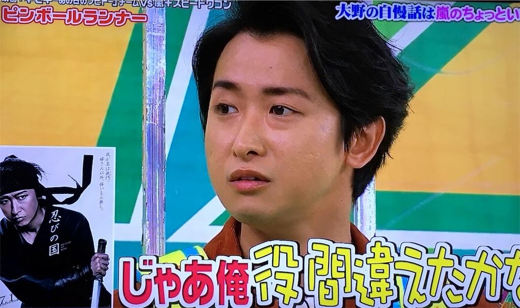 f:id:kazanehime:20170121121736j:image