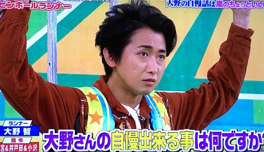 f:id:kazanehime:20170121121804j:image