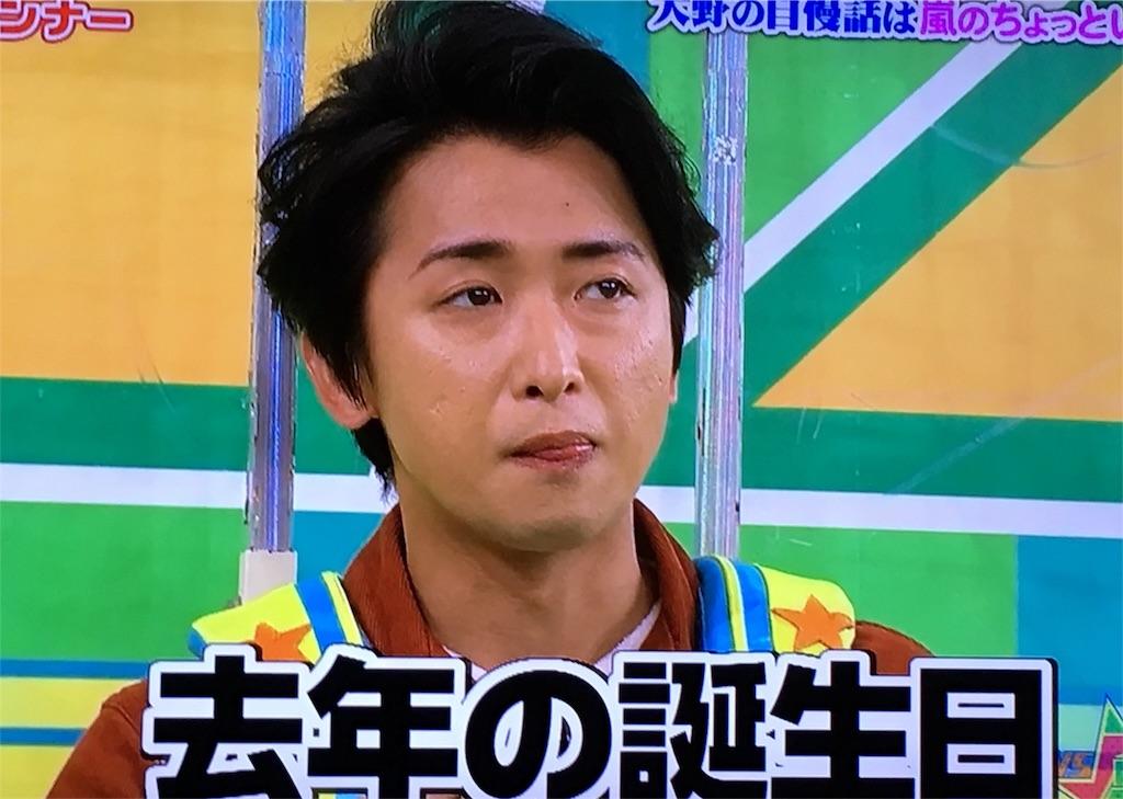 f:id:kazanehime:20170121121817j:image