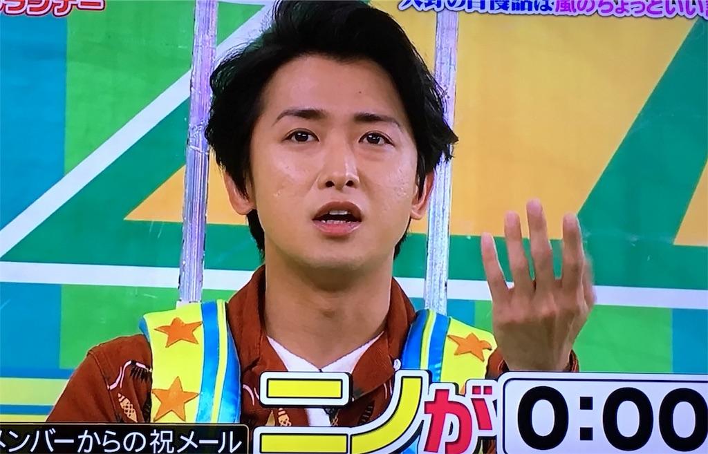 f:id:kazanehime:20170121121843j:image