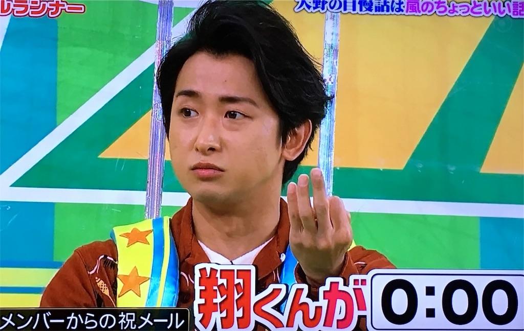 f:id:kazanehime:20170121121854j:image