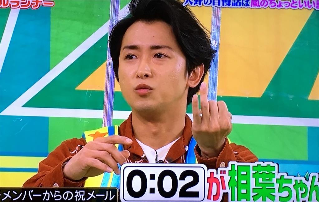 f:id:kazanehime:20170121121906j:image