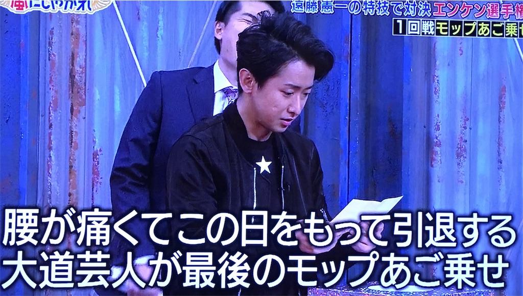 f:id:kazanehime:20170123085117j:image