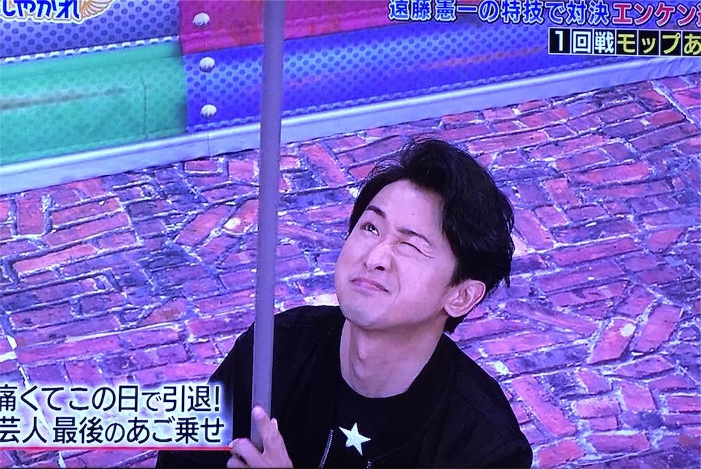 f:id:kazanehime:20170123085208j:image