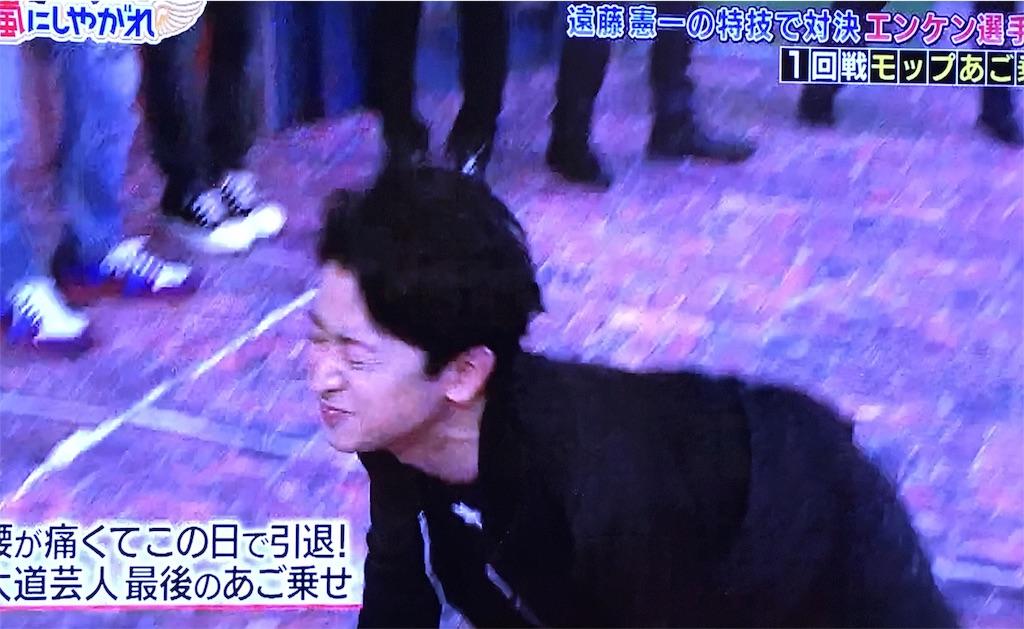 f:id:kazanehime:20170123085332j:image