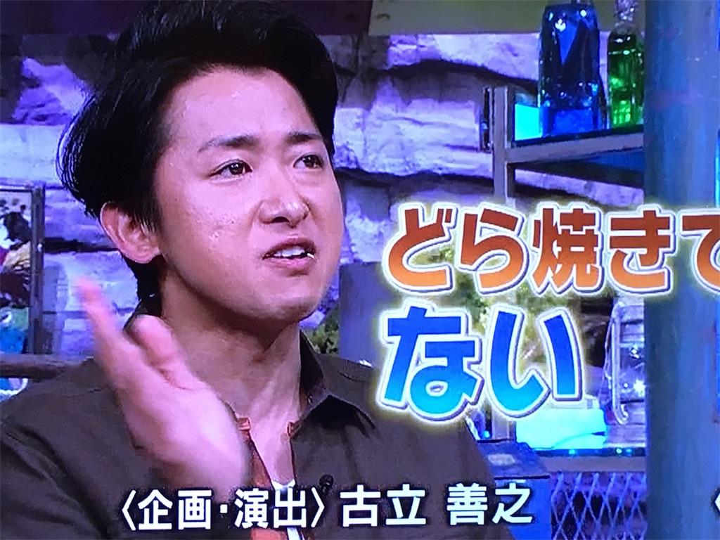 f:id:kazanehime:20170123085617j:image
