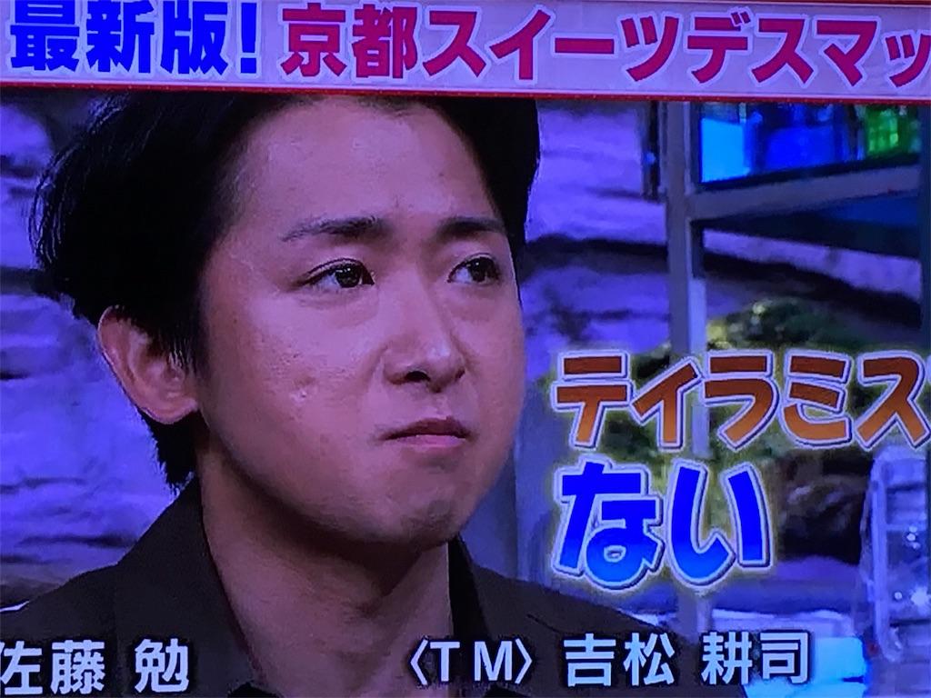 f:id:kazanehime:20170123085622j:image