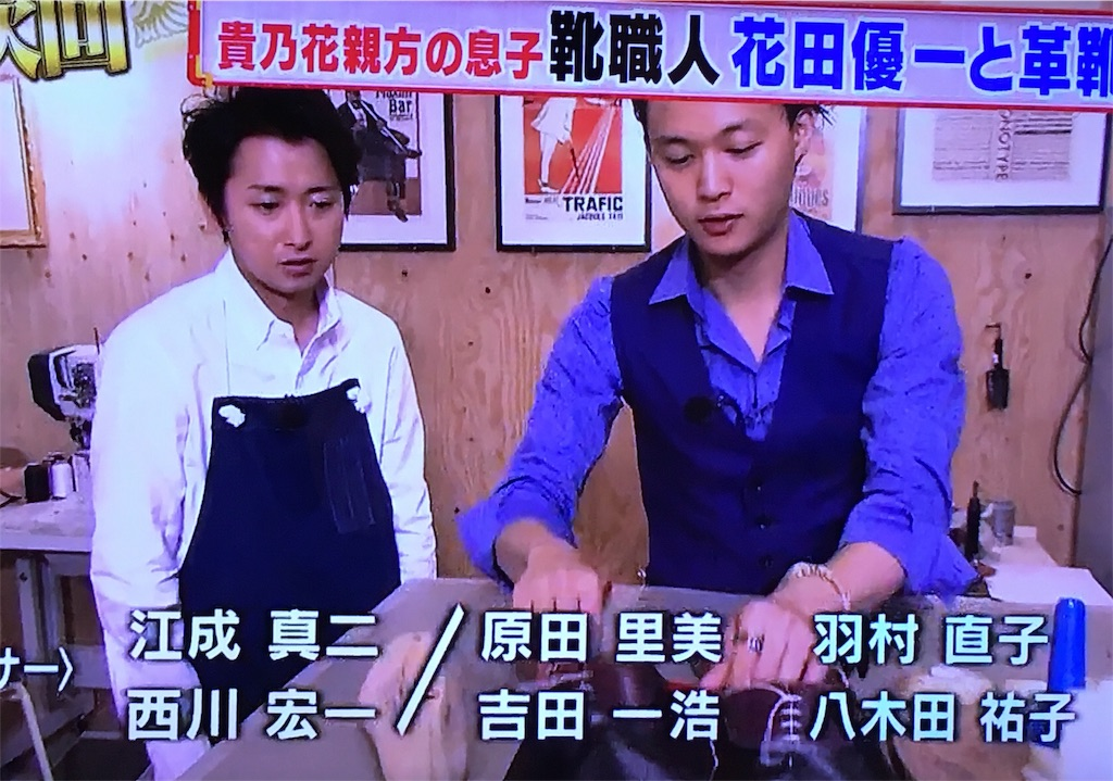 f:id:kazanehime:20170123085626j:image