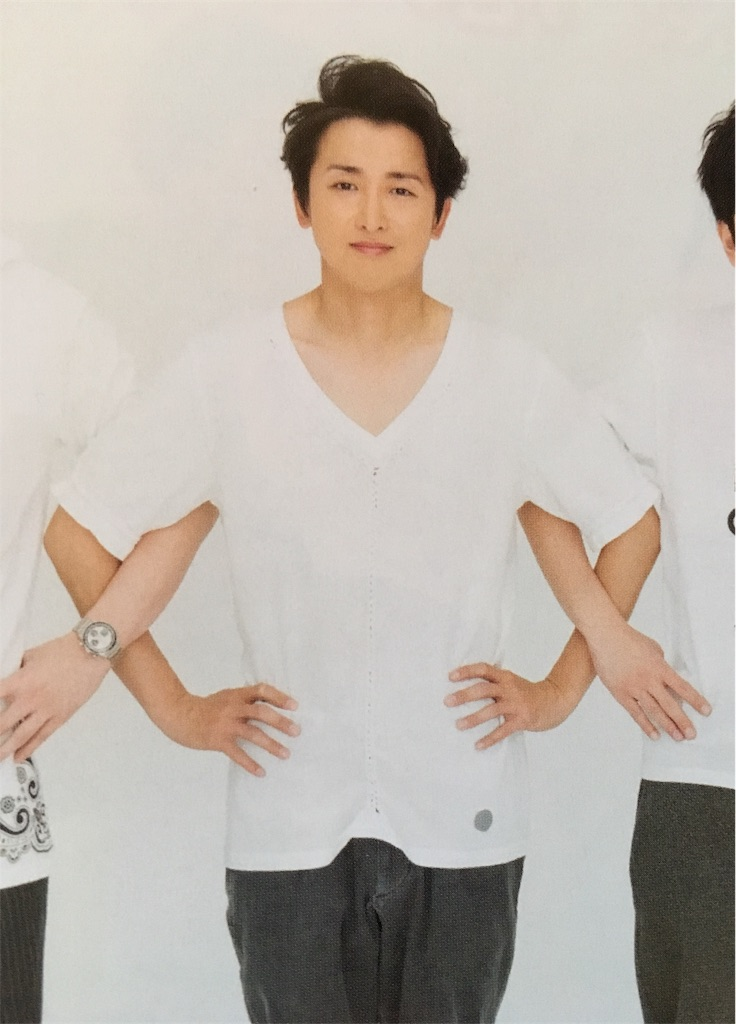 f:id:kazanehime:20170124082253j:image