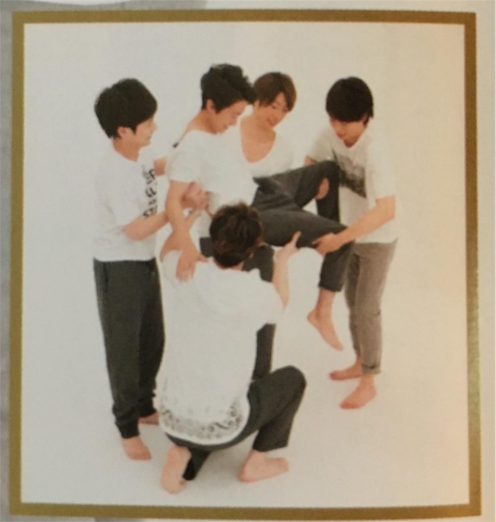 f:id:kazanehime:20170125083158j:image