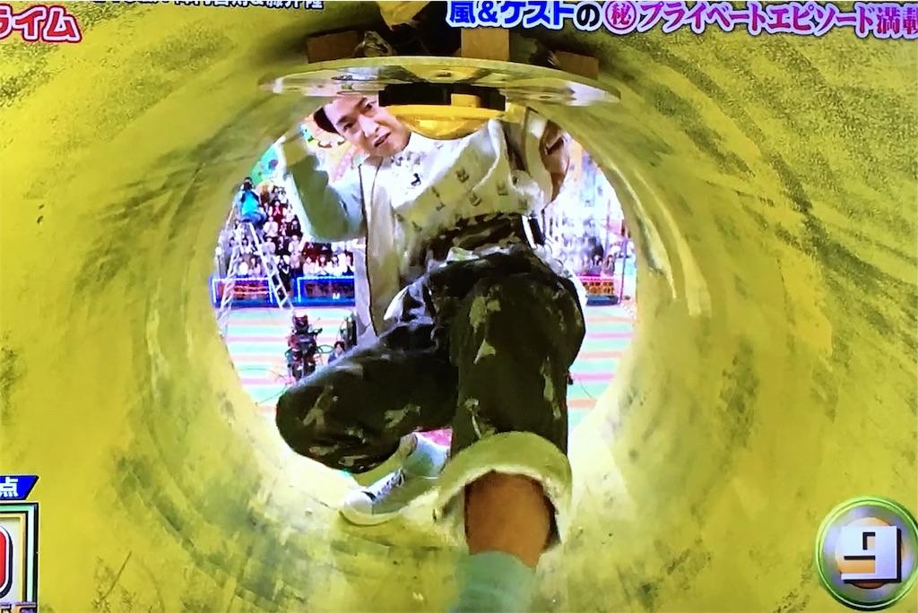 f:id:kazanehime:20170128090753j:image