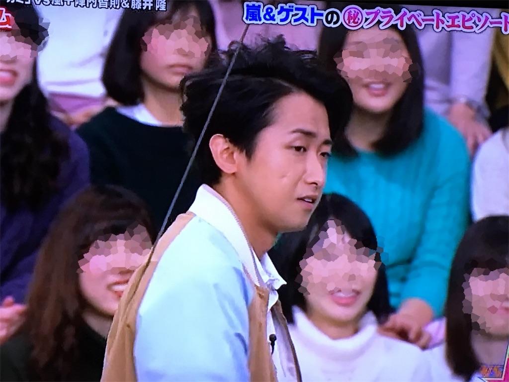 f:id:kazanehime:20170128091012j:image
