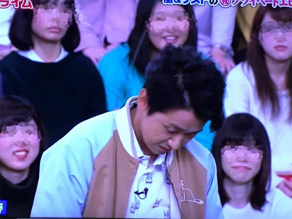 f:id:kazanehime:20170128091032j:image