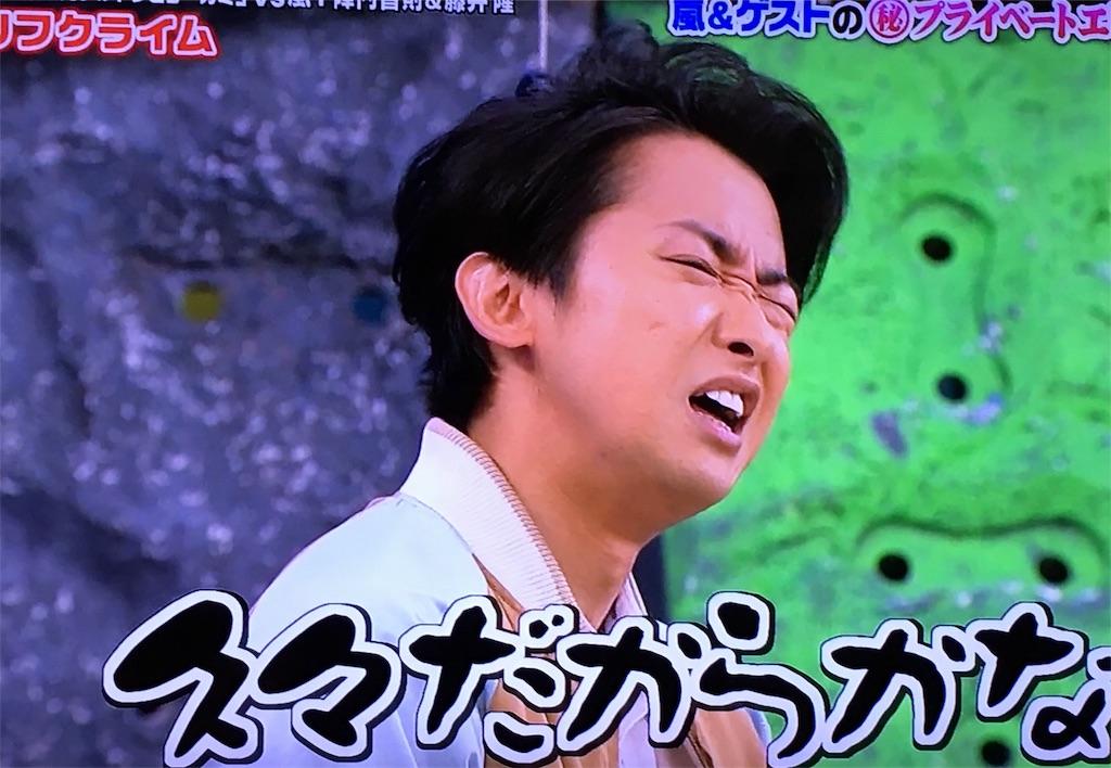 f:id:kazanehime:20170128091217j:image