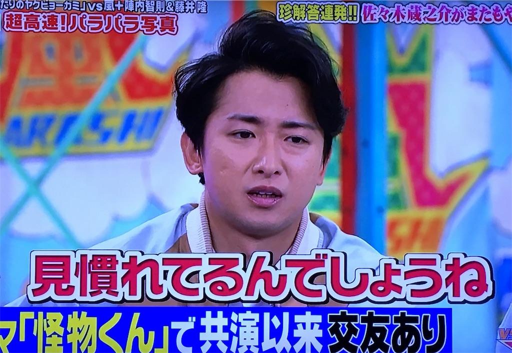 f:id:kazanehime:20170128091345j:image