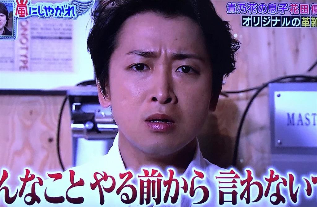 f:id:kazanehime:20170130093046j:image