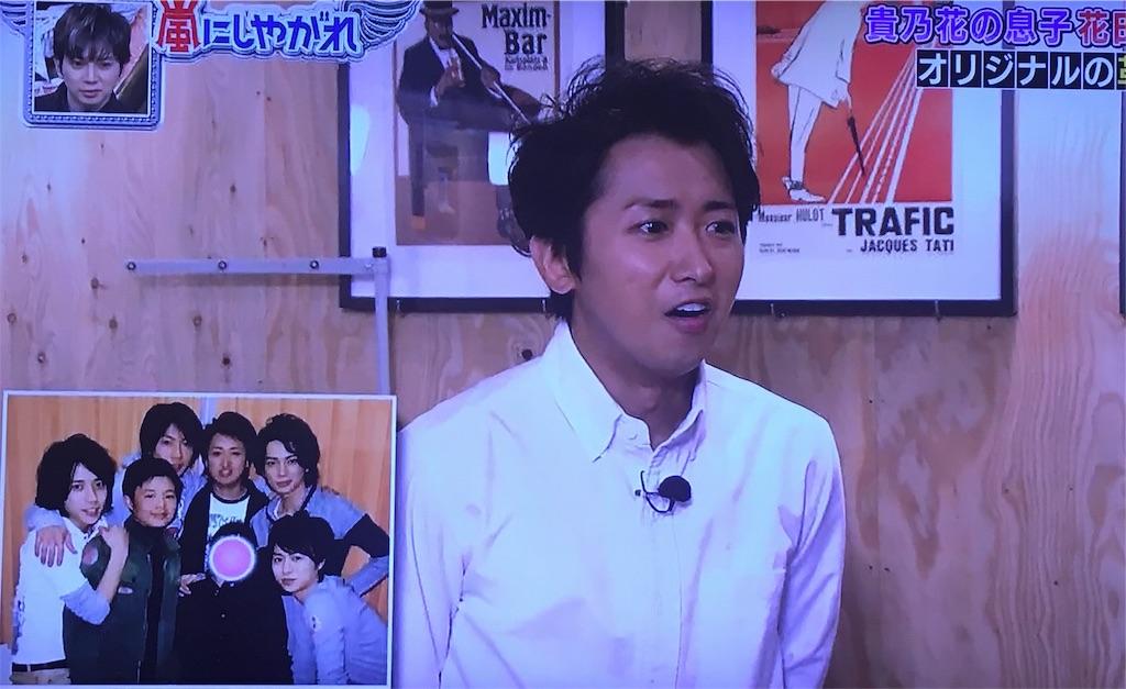 f:id:kazanehime:20170130093300j:image
