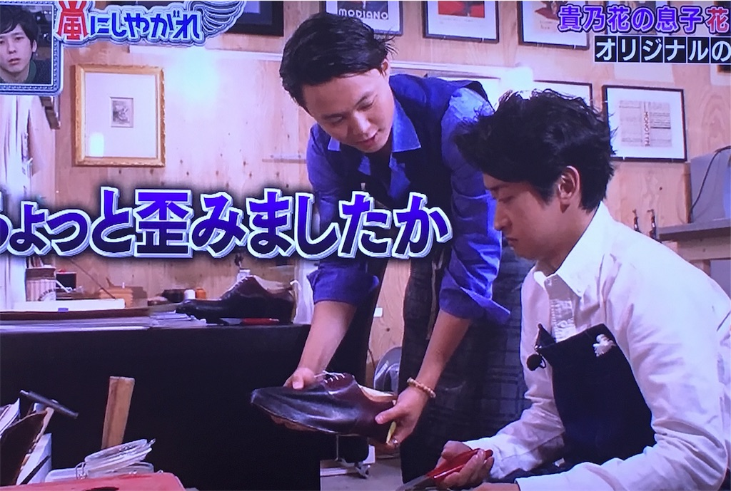 f:id:kazanehime:20170130093522j:image
