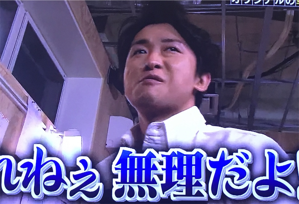f:id:kazanehime:20170130093545j:image