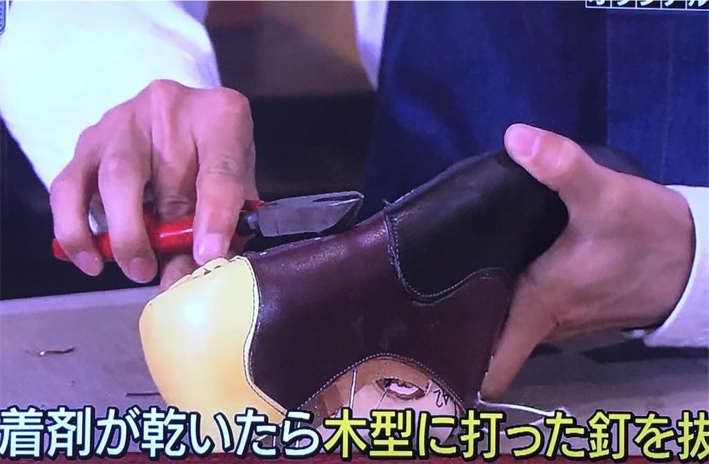 f:id:kazanehime:20170130093619j:image