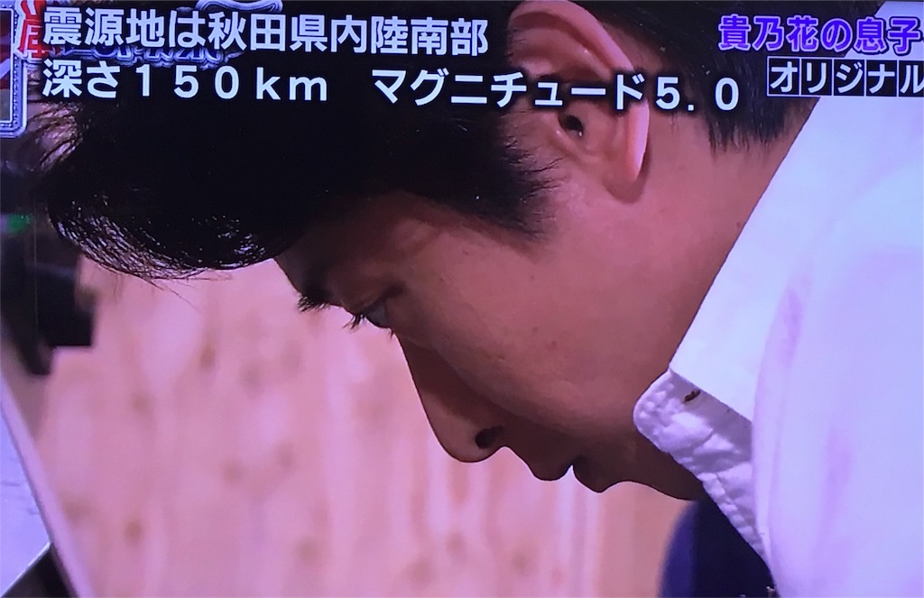 f:id:kazanehime:20170130093659j:image